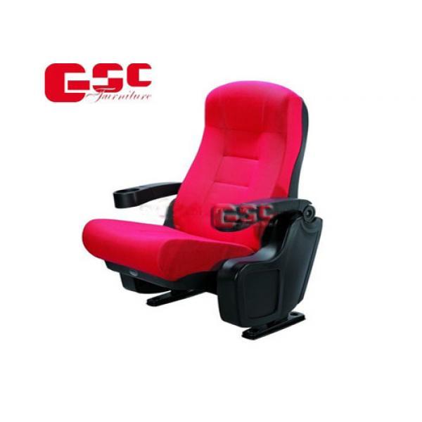 Ghế rạp chiều phim nhập khẩu GSC-5502-1