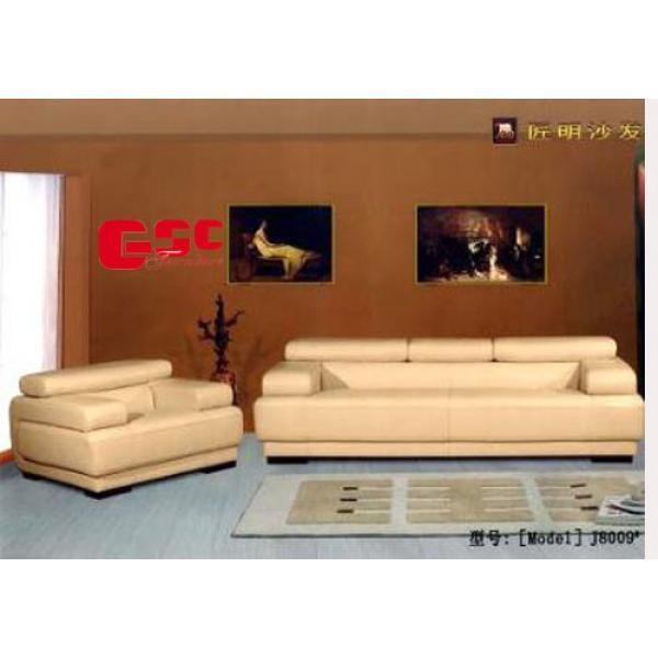 Sofa boc da cao cấp, màu kem GSC-SF1